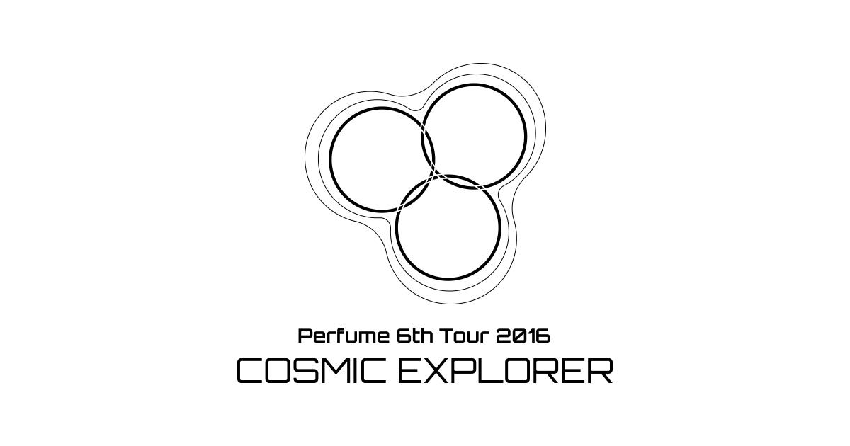 COSMIC EXPLORER_Perfume.jpg