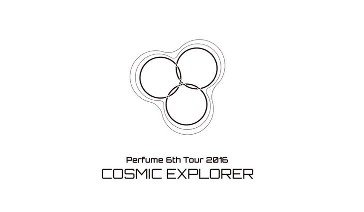 Perfume_2016.jpg