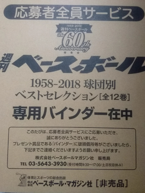 2018-0523-193648151.JPG