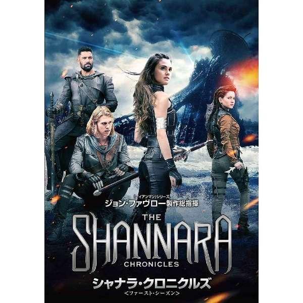 shannara_1.jpg