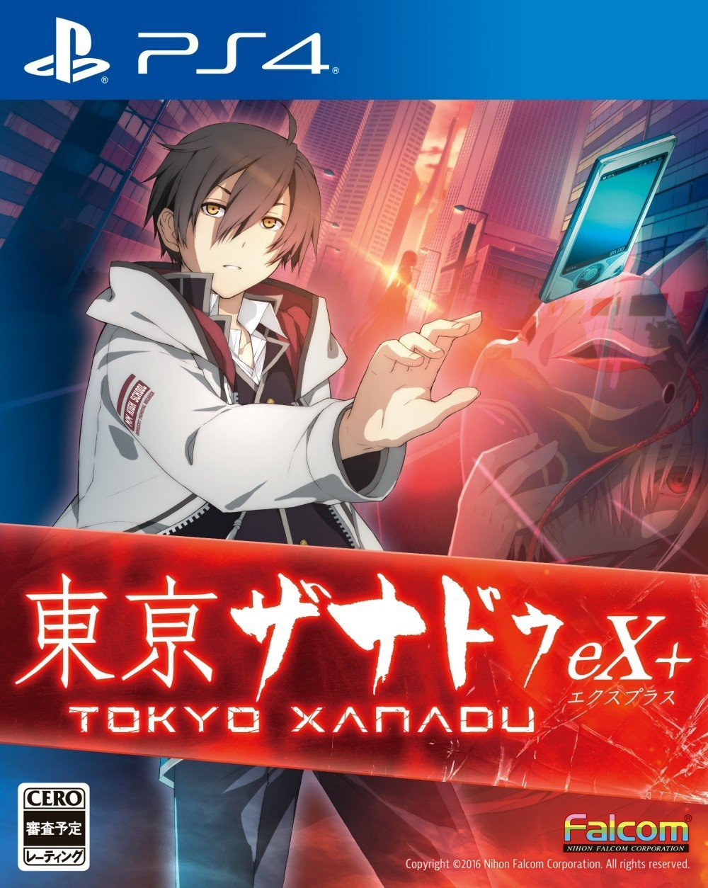tokyo_xanadu_ex+.jpg