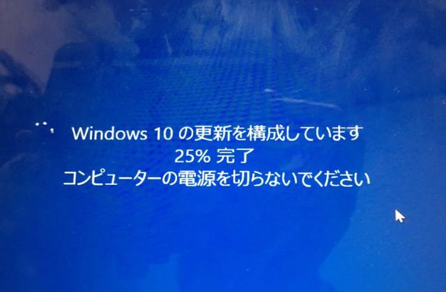 win10_update.jpg